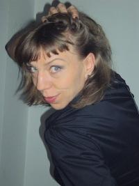 Юлия Латсоне