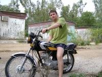 Игорь Стариков, 14 августа , Харьков, id116903663