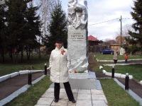 Татьяна Альшевская, 21 июня 1996, Курагино, id118370267