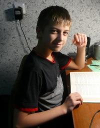 Никита Шитый, 31 октября 1996, Санкт-Петербург, id138020667