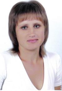 Аня Плохих, 4 марта 1984, Шостка, id170320209