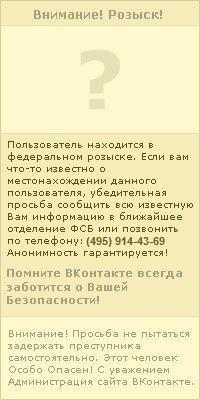 Иван Грозный, 1 марта , Москва, id1892450