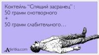 Александр Пилюгин, 30 января , Киев, id64468035