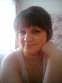 Ирина Капарулина, 20 апреля 1986, Тобольск, id119312597