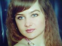 Ангелина Одинцова, 14 февраля 1987, Луганск, id128047873