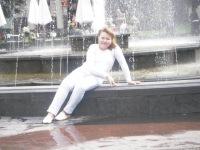 Зоряна Нижник, 8 июля 1998, Львов, id61778194