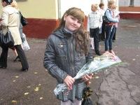Olesya Tverdohlebova, 20 сентября 1983, Брянск, id110845439