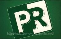 Piar Piar, 25 мая 1942, Монино, id115594067