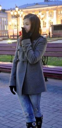 Алена Кошкина, 17 декабря 1972, Улан-Удэ, id115695377