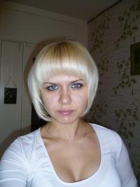 Татьяна Полуляхова, 11 октября , Усть-Илимск, id122136886