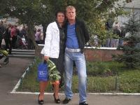 Оксана Шемеляк, 20 апреля 1989, Николаев, id130862455
