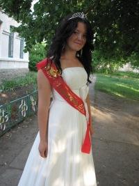 Yenessy Maizzen, 26 июня , Ижевск, id172241577