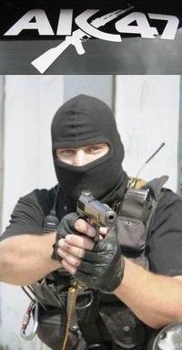 Никита Суровцев, 16 марта , Красноярск, id215054311