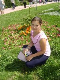 Валерия Туманова, 27 июля 1995, Ядрин, id127353368