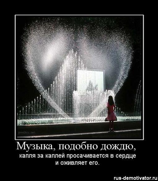 http://cs11433.userapi.com/u41307074/101053298/x_87362cff.jpg