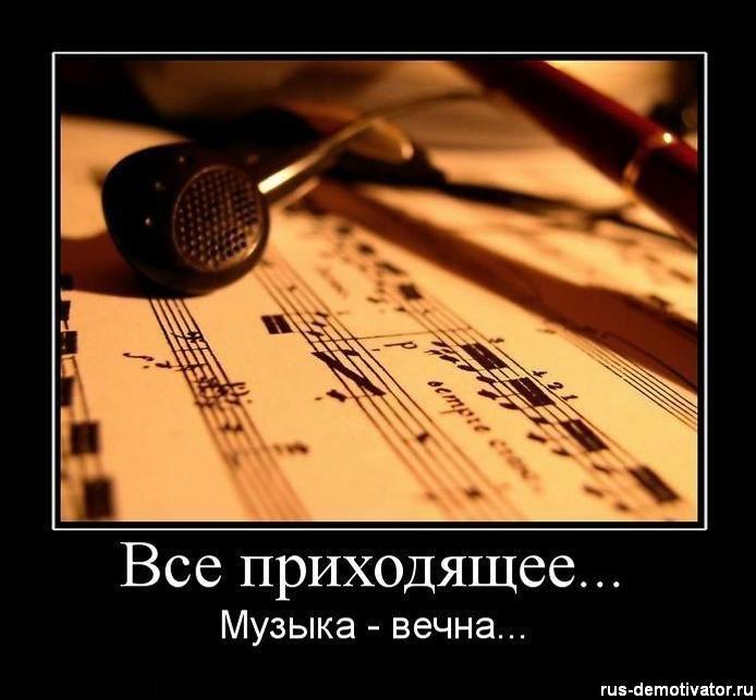 http://cs11433.userapi.com/u41307074/101053298/y_7f59458d.jpg