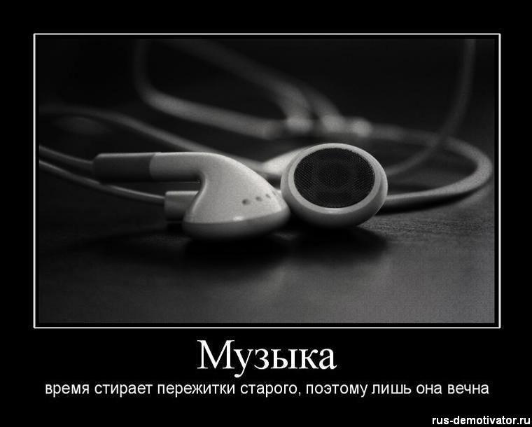 http://cs11433.userapi.com/u41307074/101053298/y_a7b0a983.jpg