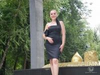 Марина Степанова, 25 ноября 1993, Краснодар, id105416693
