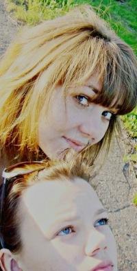 Кристина Никитина, 28 июня 1992, Кострома, id134980717