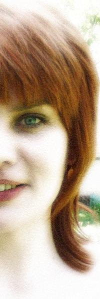 Ирина Мамонова, 13 августа 1970, Казань, id54977144