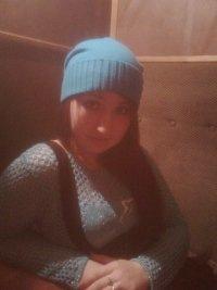 Мария Юсупова, 11 ноября 1986, Уфа, id121222436
