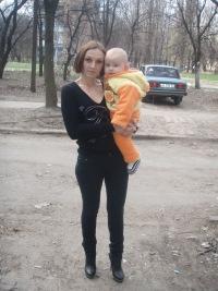 Александра Гавриш, 22 января 1984, Донецк, id133826764