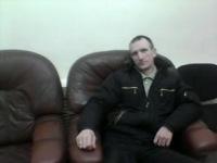 Александр Бритков, 16 мая 1978, Каменск-Шахтинский, id168933342