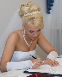 Kristina Erlenbusch, 7 августа , Мозырь, id169995394