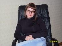 Ольга Шихбалаева, 6 января , Лабытнанги, id61829441