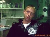 Сергей Свалов, 16 ноября 1979, Кемерово, id150352131