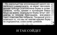 Виктор Сальников, 23 июля , Донецк, id157101898