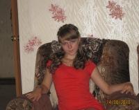 Юлия Троцко, 16 апреля , Барнаул, id106090373