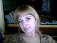 Татьяна Мочалова, 20 марта , Нижний Новгород, id111337542