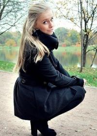 Нюша Рябина, 31 декабря 1995, Москва, id149160496