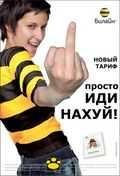 Xam Eropob, 1 июля , Екатеринбург, id104877443