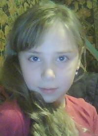 Кристина Обуховская, 23 июля , Ростов-на-Дону, id157101900