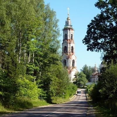 Ольга Артемова, 23 июля 1977, Ногинск, id119967896