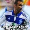 Украинская Премер Лига