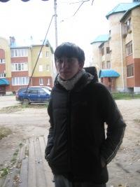 Кирилл Айзберг, 31 октября , Талдом, id143752248