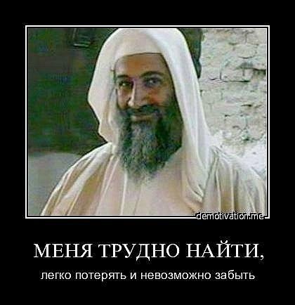 http://cs11439.vkontakte.ru/u1553727/-14/x_9ef73eb9.jpg