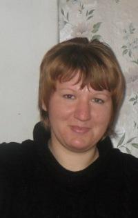Юля Латышева, 30 ноября , Стерлитамак, id176599653