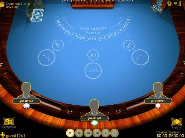 Фараон казино игры скачать