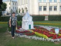 Елена Ковалева, 6 августа 1968, Тольятти, id111486090