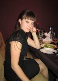 Алла Немыкина, 5 апреля 1991, Краснодар, id115071151