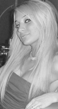 Алина Янко, 5 июня , Екатеринбург, id117149485