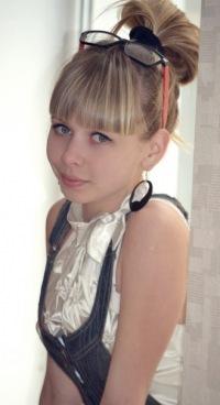 Карина Саломашкина, 8 июля , Саратов, id161371643
