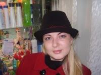 Екатерина Иванова, 11 октября 1983, Томск, id146031777