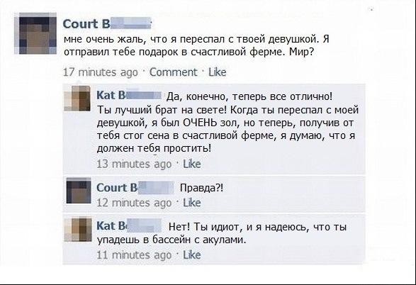 http://cs11442.vkontakte.ru/u151433118/-14/x_adda7dab.jpg