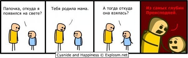 http://cs11442.vkontakte.ru/u2037648/124377535/x_01b4dd9a.jpg