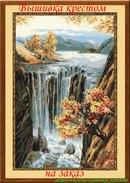 Набор для вышивания Водопад, Риолис 974 купить в санкт петербурге Шале, Aida 11 (К4), Счетный крест.